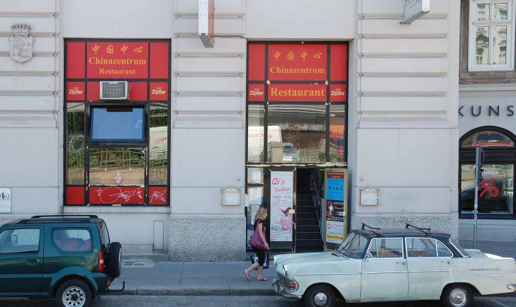Chinazentrum Restaurant (c) STADTBEKANNT