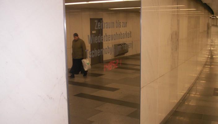 Kunst im U-Bahn-System