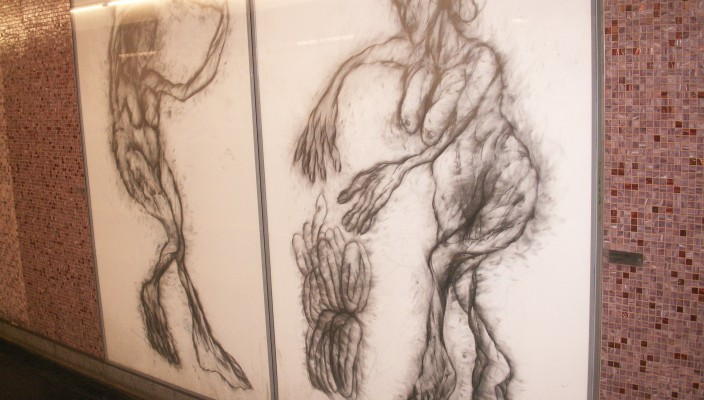 Museumsquartier: Rudi Wach (*1932) – Lauf der Geschöpfe