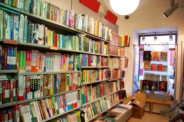 China Books Foto: stadtbekannt.at
