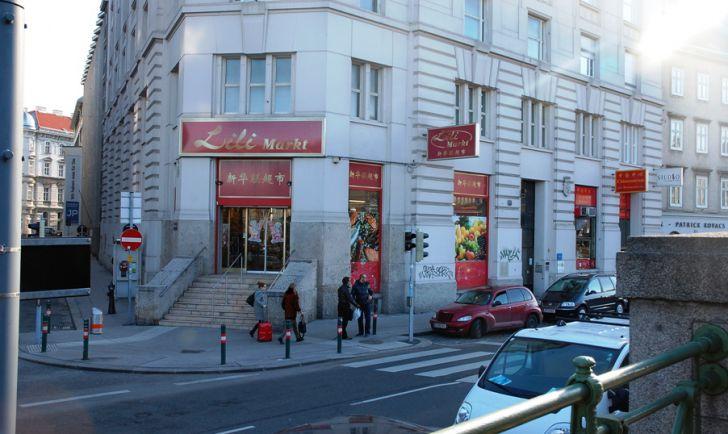 Chinazentrum Lili Markt Foto: stadtbekannt.at