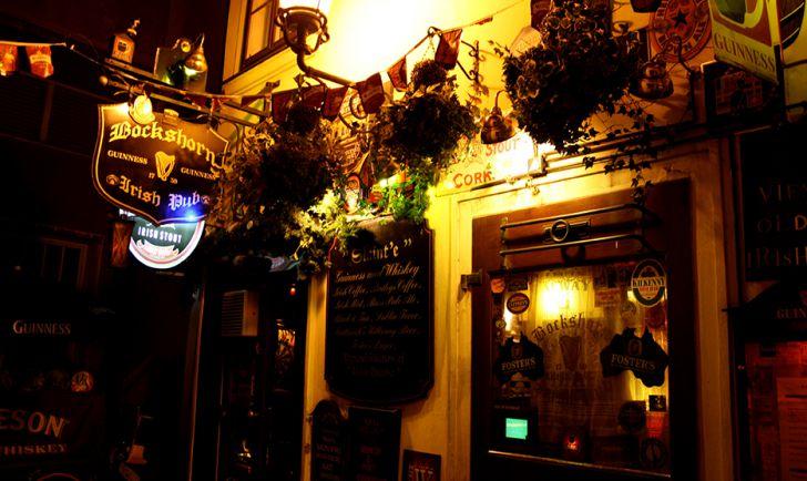 Bockshorn Irish Pub (c) Lukas Suk