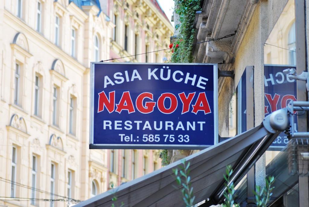 Nagoya (c) Mautner stadtbekannt.at