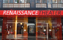 Renaissance Theater (c) stadtbekannt.at