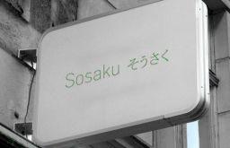 Sosaku (c) STADTBEKANNT