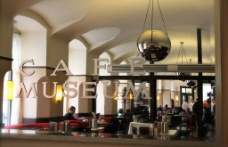 Fenster Cafe Museum (c) Nohl stadtbekannt.at