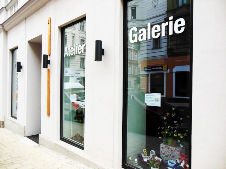 Eingang Crocheteria (c) Kirchner stadtbekannt.at