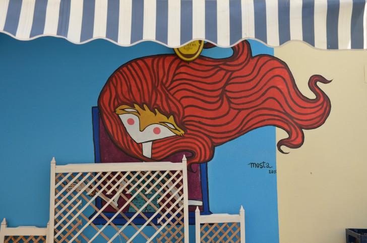 Vorgartenmarkt Graffiti (c) Mautner stadtbekannt.at