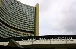Vienna International Centre (c) Nohl stadtbekannt.at