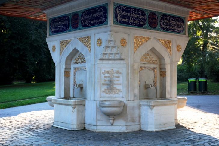 Türkenschanzpark Brunnen (c) stadtbekannt.at
