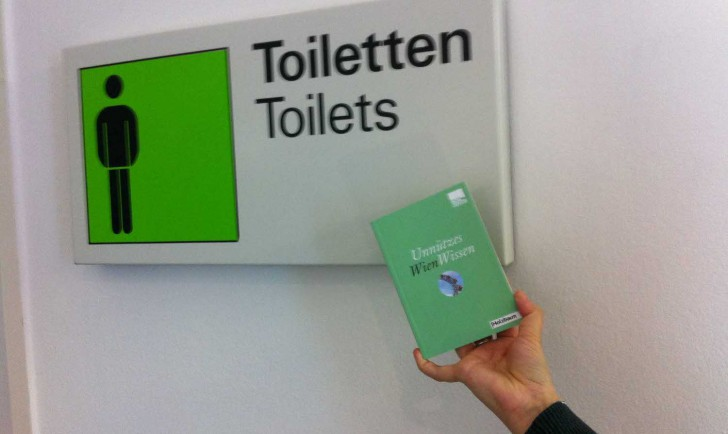UWW Toiletten (c) stadtbekannt.at