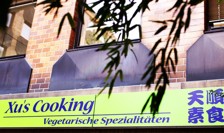 Xu's Cooking Restaurant (c) stadtbekannt.at
