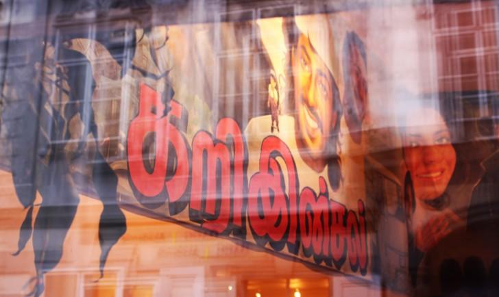 Curry Insel Restaurant Wandbild (c) stadtbekannt.at
