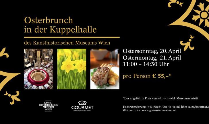 (c) Gourmet Group