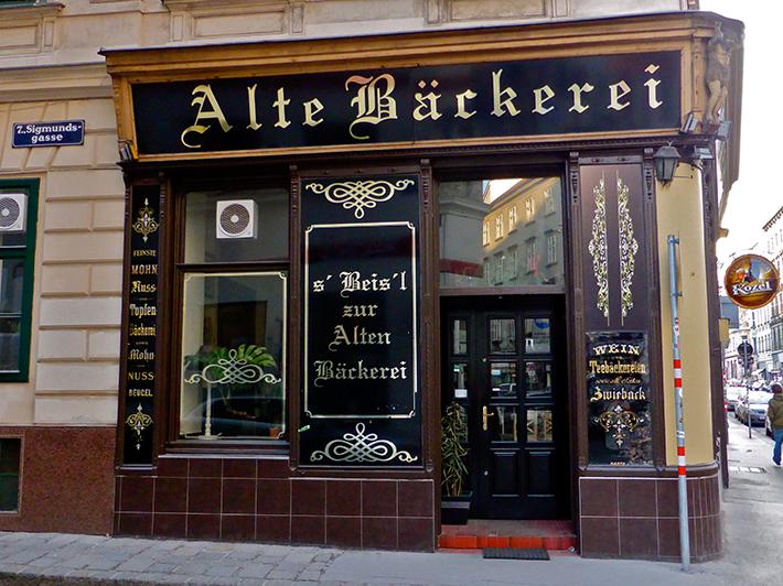 Spittelberg Alte Bäckerei (c) stadtbekannt.at