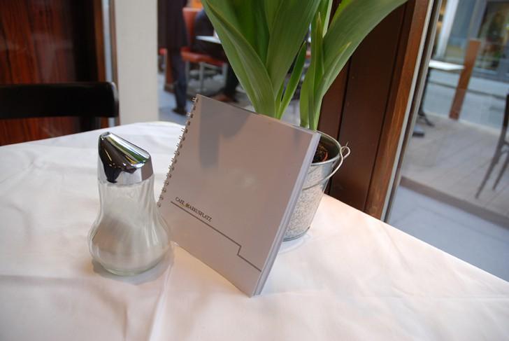 Café Markusplatz Karte (c) STADTBEKANNT