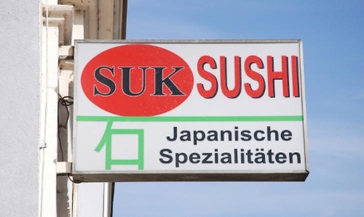 Suk Sushi Bar(c) Marlene Mautner stadtbekannt.at