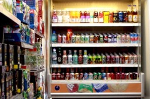 Kühlkasten Bobbys Foodstore (c) STADTBEKANNT
