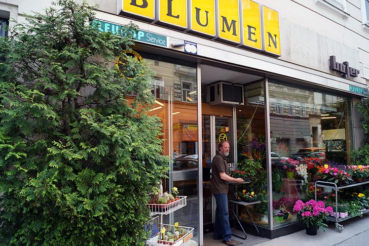 Fasanviertel Blumen Bajer (c) STADTBEKANNT Zohmann