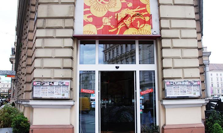 Koi Buffet Eingang (c) STADTBEKANNT
