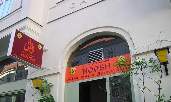 Noosh Afghanisches Restaurant (c) STADTBEKANNT