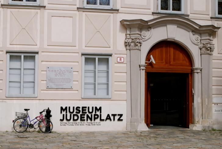 Museum Judenplatz