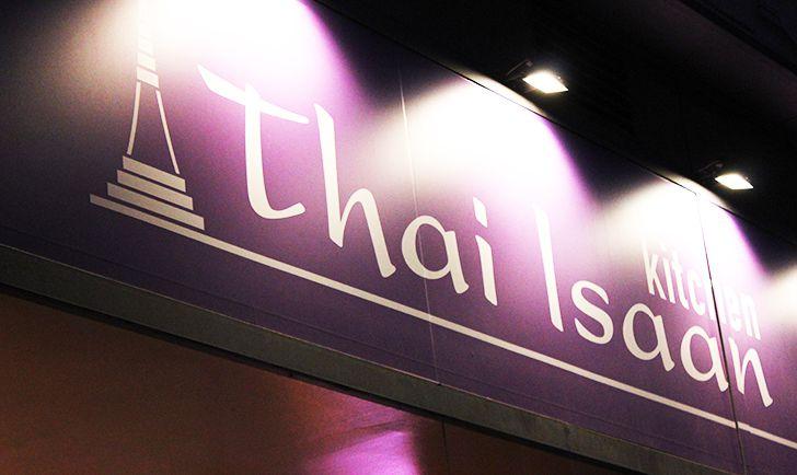 Thai Isaan Schild Schrift (c) STADTBEKANNT