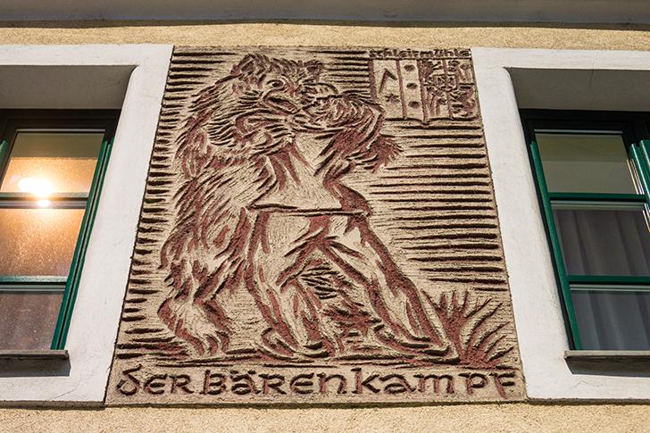 Wieden Bärenkampf (c) stadtbekannt.at