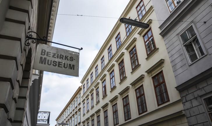 Josefstadt Straße Bezirksmuseum (c) STADTBEKANNT