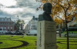 Wieden Esperanto (c) STADTBEKANNT Zohmann