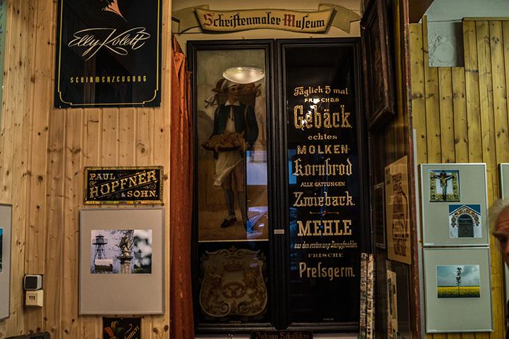 Wieden Schildermachermuseum (c) STADTBEKANNT Zohmann