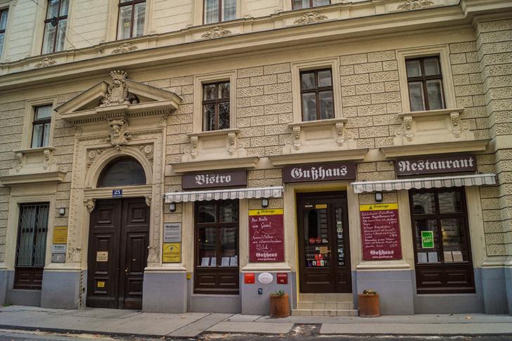 Restaurant Gußhaus (c) STADTBEKANNT