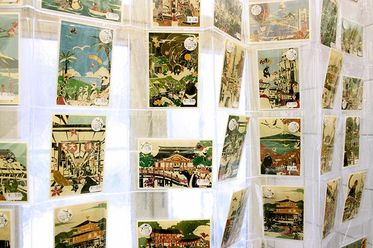 Siki Postkarten (c) STADTBEKANNT