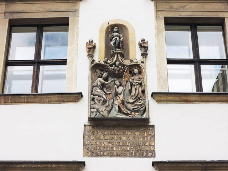 Relief Jordan Haus (c) STADTBEKANNT