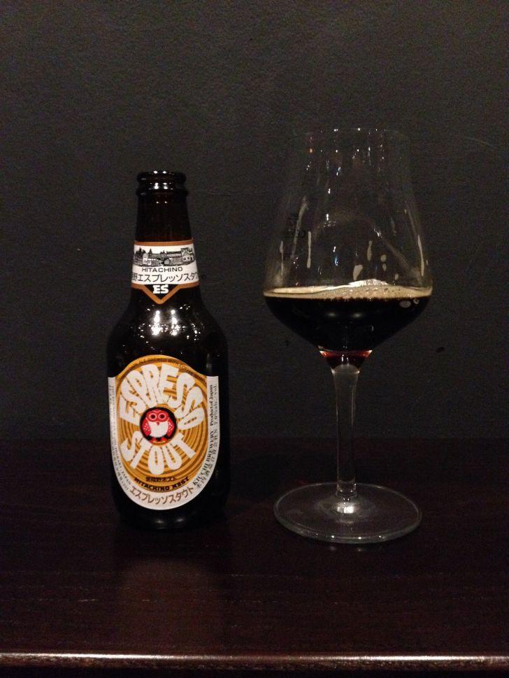 Brickmakers Espresso Stout Bier (c) STADTBEKANNT