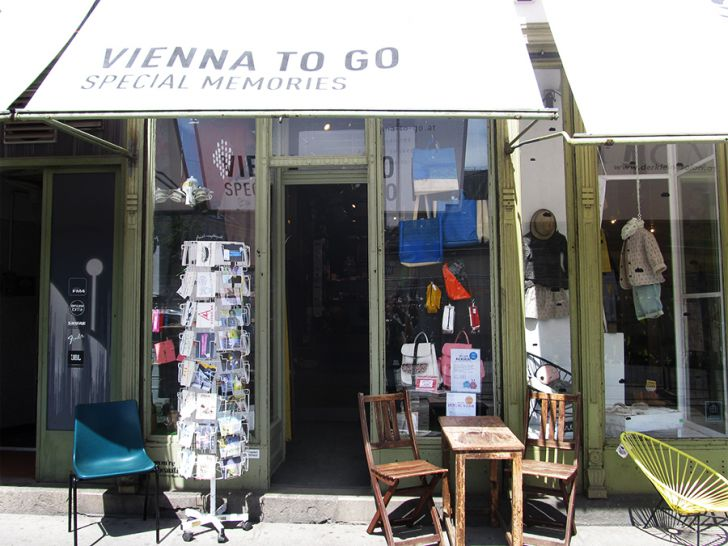 Vienna to go Eingang (c) STADTBEKANNT Moser