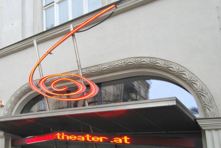 Kosmos Theater (c) Mautner stadtbekannt
