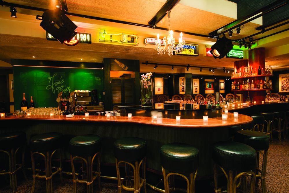 Joes Bar - ARCOTEL Wimberger Wien