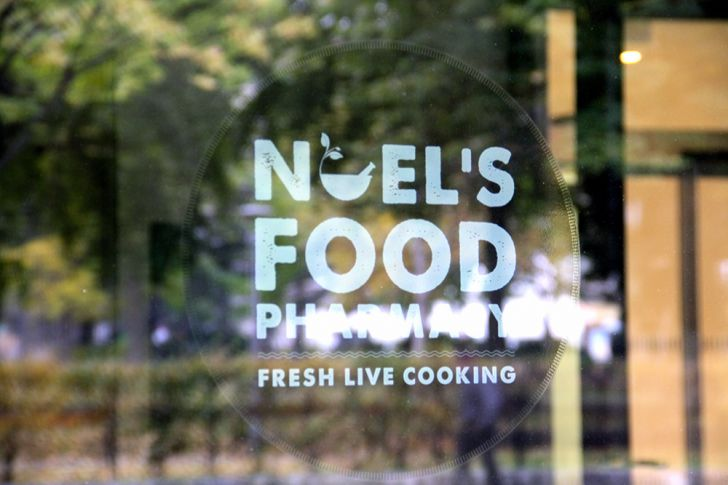 NOELS FOOD PHARMACY (c) STADTBEKANNT Nohl