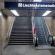 Rolltreppe Liechtensteinstraße (c) Winer Linien