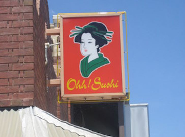 Ohh! Sushi (c) Akakiko