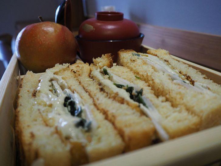 ONISANDO Sandwich Box (c) STADTBEKANNT Pitzer