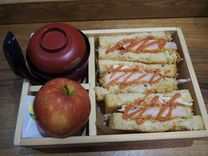 ONISANDO Sandwich (c) STADTBEKANNT Pitzer