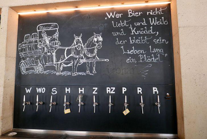 Liebhart Bier (c) STADTBEKANNT Wetter-Nohl