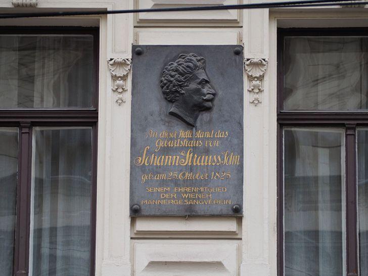 Strauss Sohn - Geburtshaus (c) STADTBEKANNT Pitzer