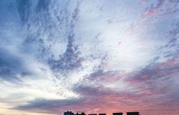 Sonnenaufgang (c) STADTBEKANNT