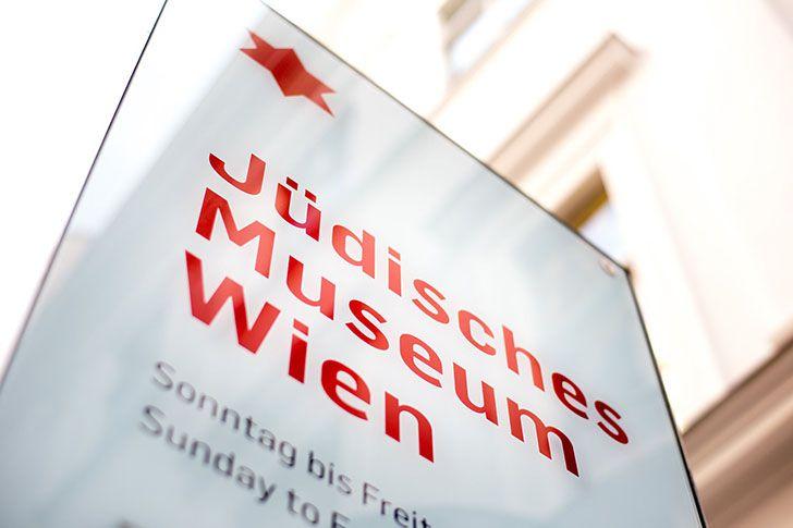 Stele JMW (c) JMW - Ouriel Morgensztern