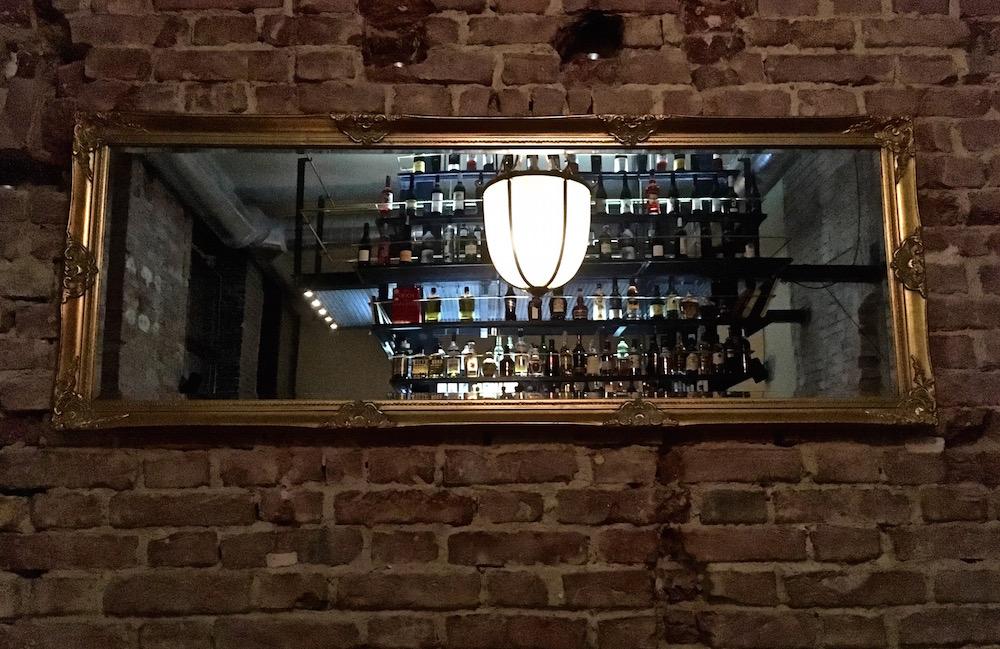 Luster Bar Spiegel (c) STADTBEKANNT
