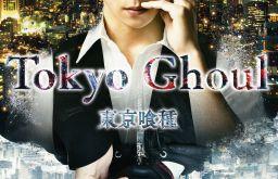 (c) Tokyo Ghoul Plakat