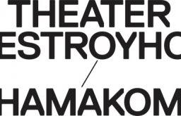 (c) theaternestroyhofhamakom